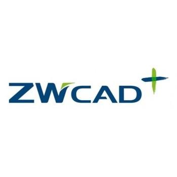 ZWCAD 2018 Standard